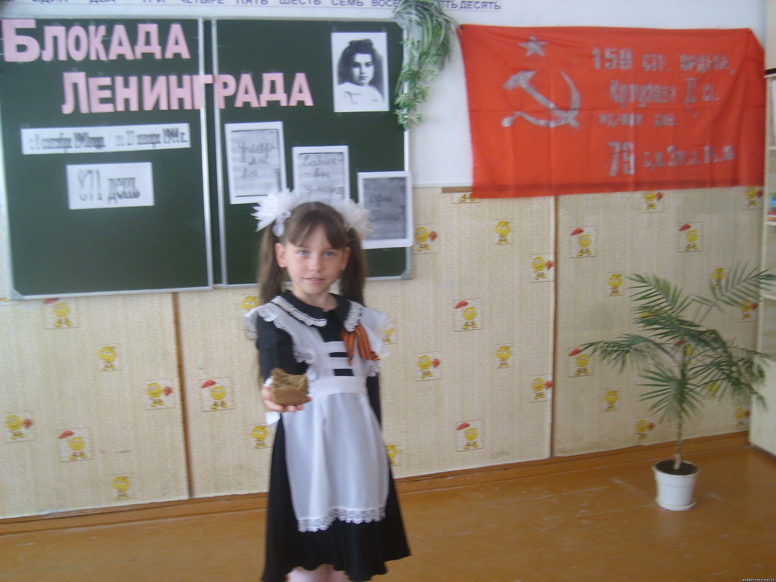 презентация к стихотворению блока россия 4 класс