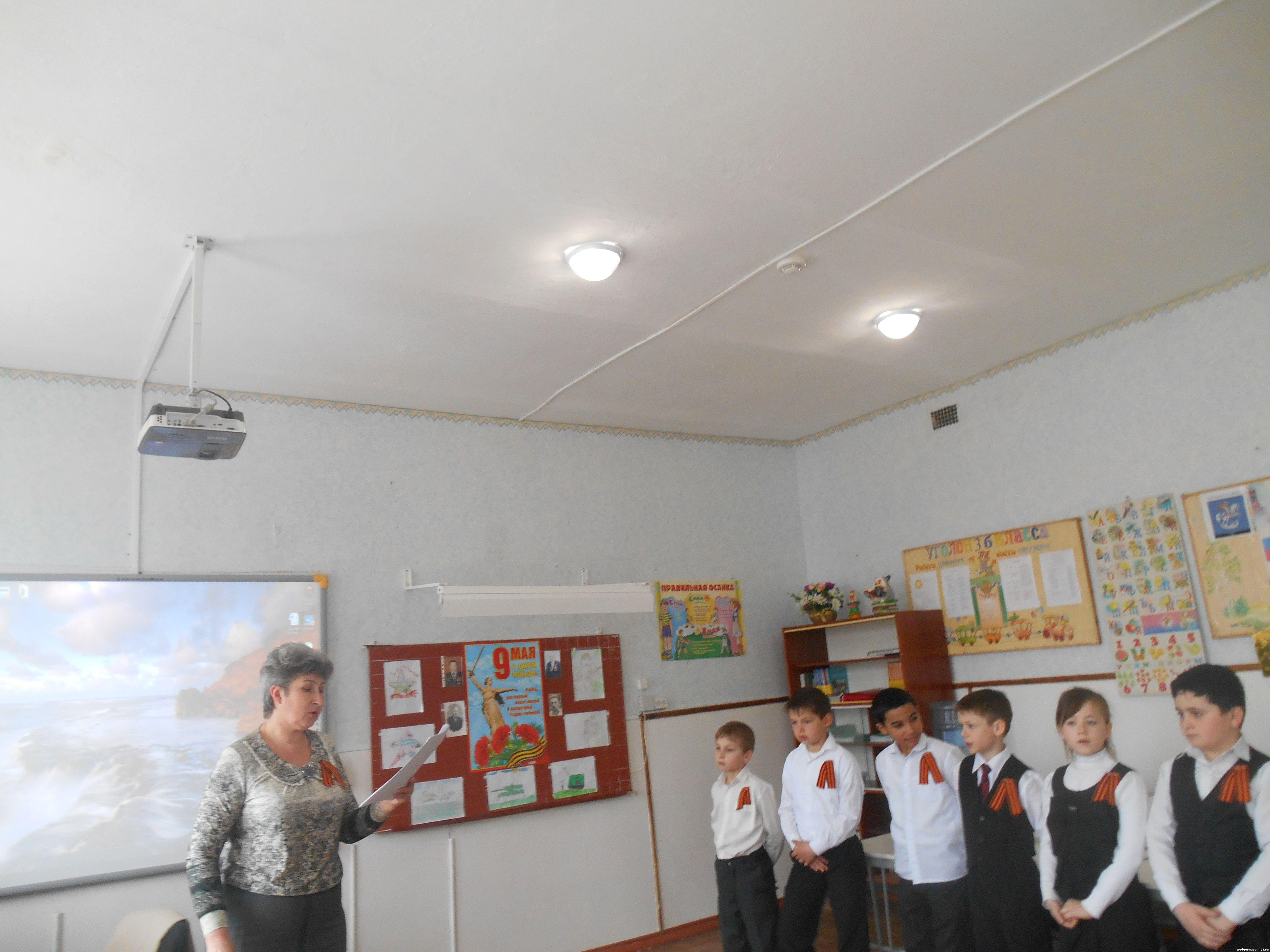 презентации к празднику победы в войне 1941 1945